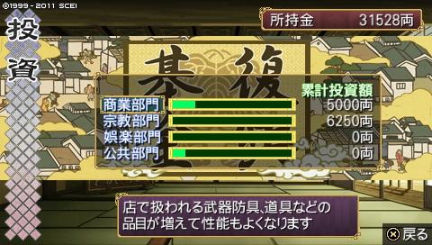oreshika_0480