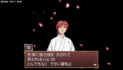 oreshika_0024