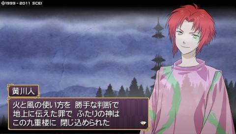 oreshika_0823
