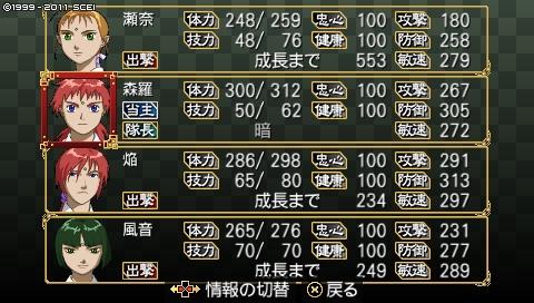 oreshika_0499