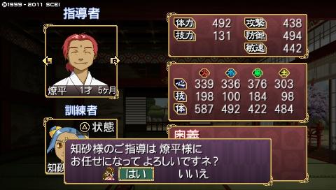oreshika_0497