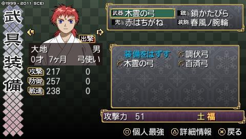 oreshika_0405