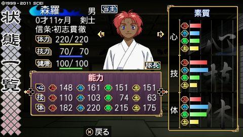 oreshika_0138
