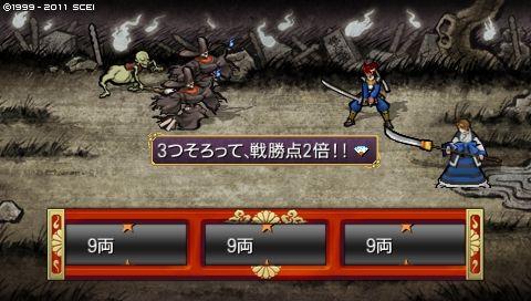 oreshika_0159