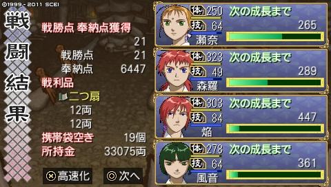 oreshika_0558