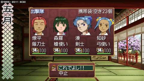 oreshika_0005