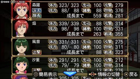 oreshika_0808