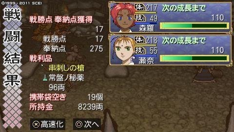 oreshika_0162