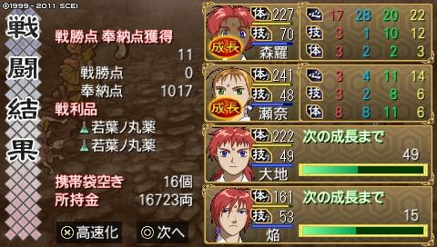 oreshika_0253