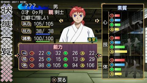 oreshika_0133