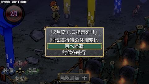 oreshika_0414