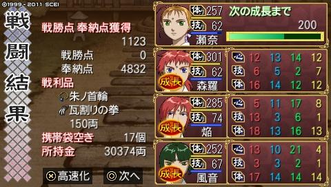 oreshika_0460