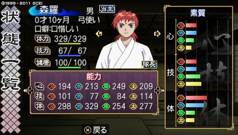 oreshika_0511