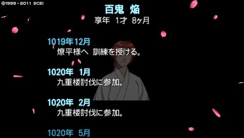 oreshika_0022