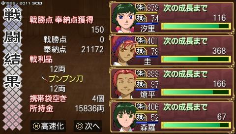 oreshika_0010