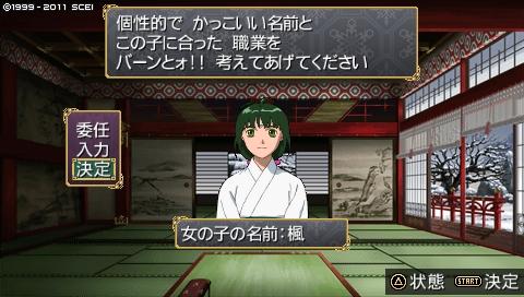 oreshika_0800