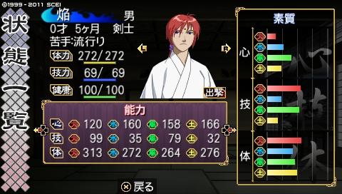 oreshika_0392