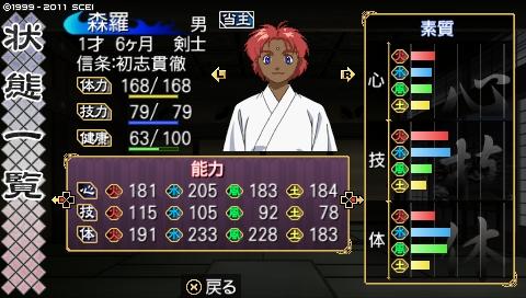 oreshika_0389