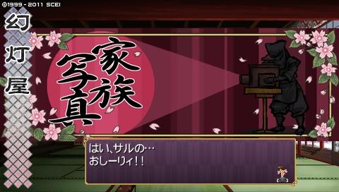 oreshika_0816