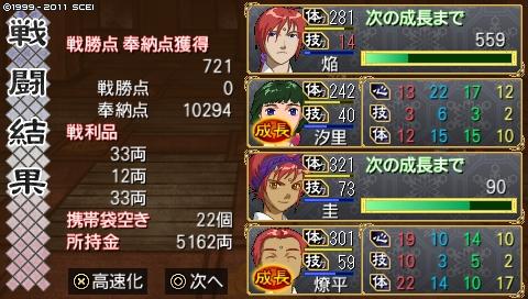 oreshika_0845