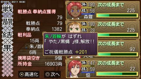 oreshika_0286