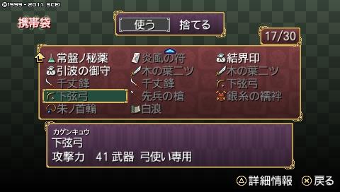 oreshika_0496