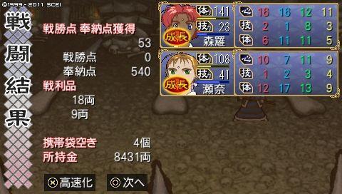 oreshika_0169