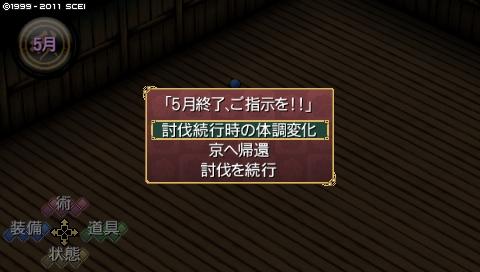 oreshika_0042