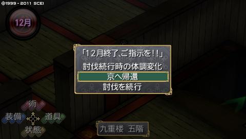 oreshika_0789