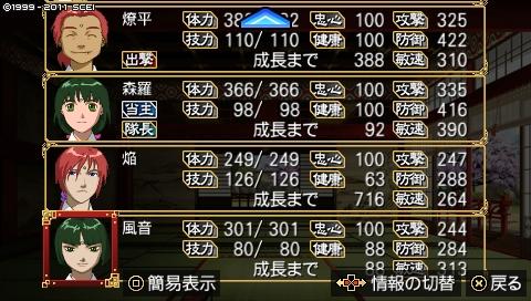 oreshika_0971