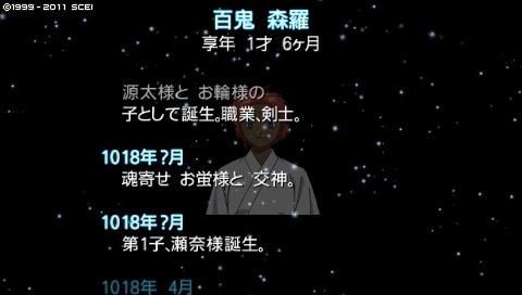 oreshika_0425