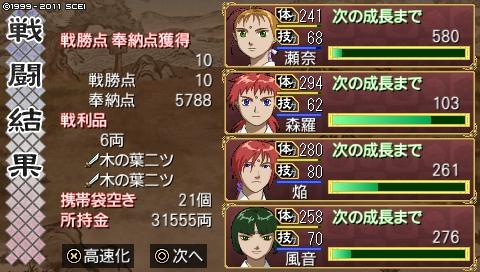 oreshika_0493