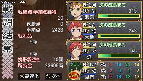 oreshika_0360