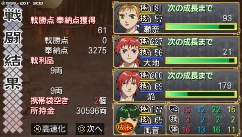 oreshika_0409