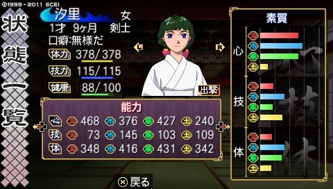 oreshika_0495