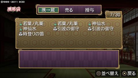 oreshika_0391