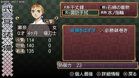 oreshika_0088