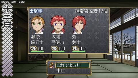 oreshika_0313