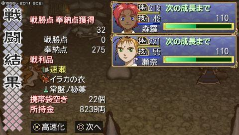 oreshika_0161