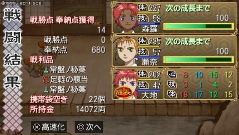 oreshika_0214