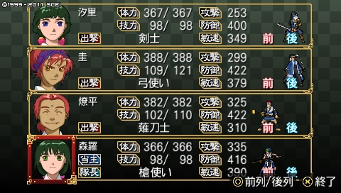 oreshika_0003