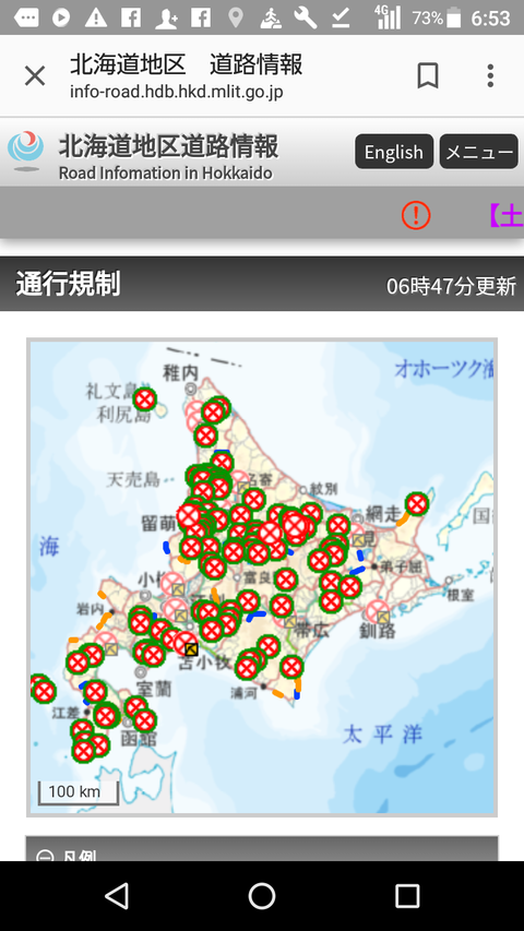 Screenshot_20180705-065304
