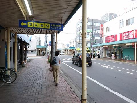 DSC_2544