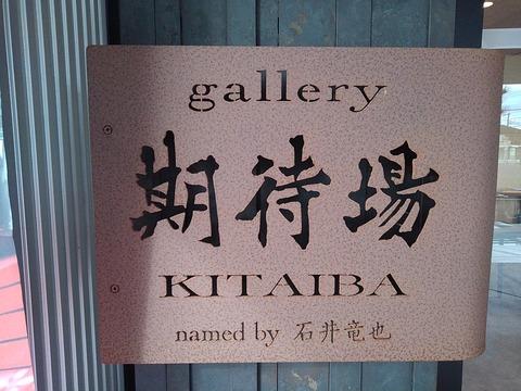 KIMG9198