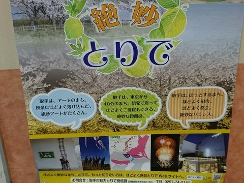 [画像:377f418b-s.jpg]