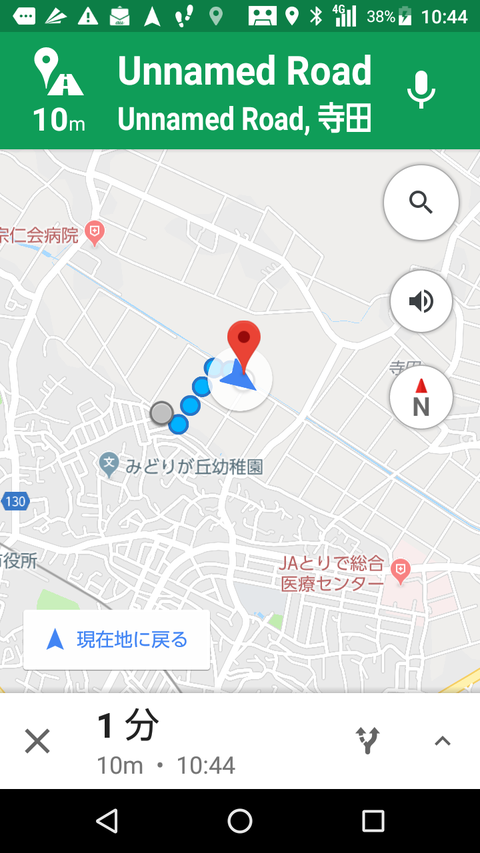 Screenshot_20190608-104445
