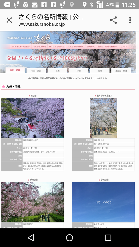 Screenshot_20190212-112613