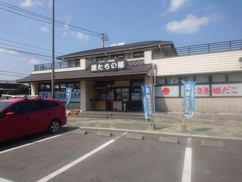 DSC_7977