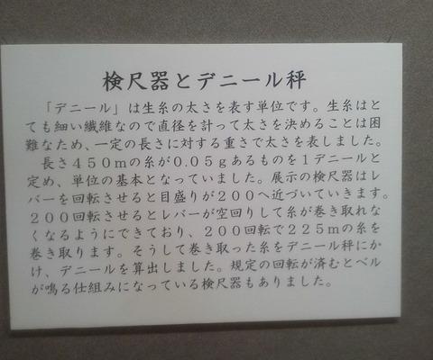 DSC_0726