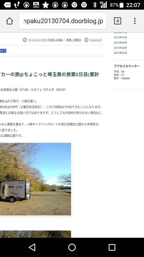 Screenshot_20190129-220743